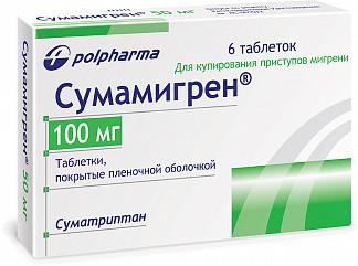 Сумамигрен 100мг 6 шт. таблетки покрытые пленочной оболочкой польфарма
