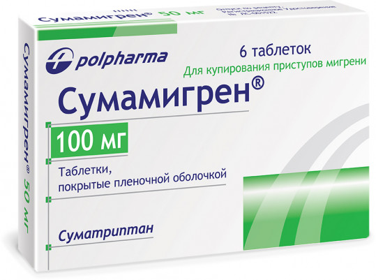 Сумамигрен 100мг 6 шт. таблетки покрытые пленочной оболочкой польфарма, фото №1