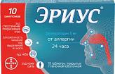 Эриус 5мг 10 шт. таблетки покрытые пленочной оболочкой