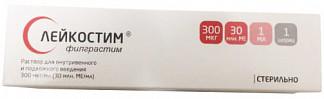 Лейкостим 300мкг/мл 1мл 1 шт. раствор для внутривенного и подкожного введения шприц