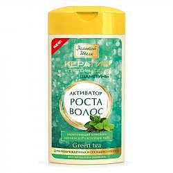 Золотой шелк шампунь для поврежденных/секущихся волос активатор роста зеленый чай арт.0129 250мл