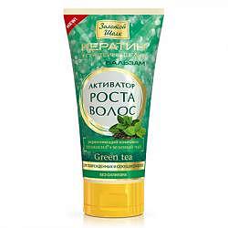 Золотой шелк бальзам для поврежденных/секущихся волос активатор роста зеленый чай арт.0303 170мл