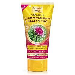 Золотой шелк контроль над потерей волос бальзам с репейным маслом арт.3076 170мл
