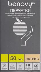 Бенови перчатки диагностические латексные нестерильные неопудренные текстурированные размер s 50 шт. пар