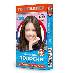Пропеллер порошок вакуум полоски очищающие для носа с д-пантенолом 6 шт.