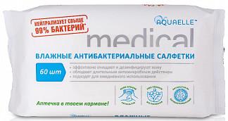Акваэль медикал салфетки влажные антибактериальные 60 шт.
