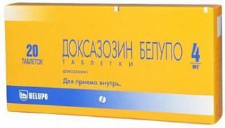 Доксазозин белупо 4мг 20 шт. таблетки