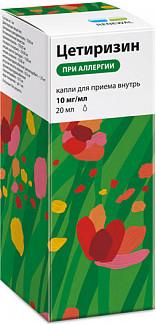 Цетиризин 10мг/мл 10мл капли для приема внутрь