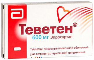 Теветен 600мг 28 шт. таблетки покрытые пленочной оболочкой