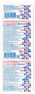Аскорбиновая кислота с глюкозой мелиген таблетки 10 шт.