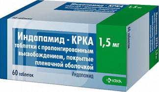 Индапамид-крка 1,5мг 60 шт. таблетки пролонгированного действия покрытые пленочной оболочкой