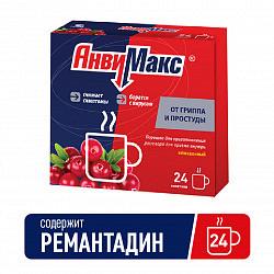 Анвимакс 5г 24 шт. порошок для приготовления раствора для приема внутрь клюква фармвилар сотекс