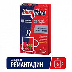 Анвимакс 5г 6 шт. порошок для приготовления раствора для приема внутрь клюква фармвилар сотекс