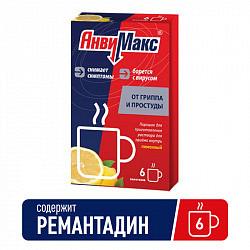 Анвимакс 5г 6 шт. порошок для приготовления раствора для приема внутрь лимон фармвилар сотекс