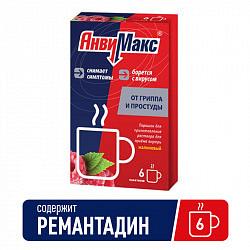 Анвимакс 5г 6 шт. порошок для приготовления раствора для приема внутрь малина