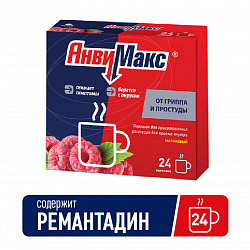 Анвимакс 5г 24 шт. порошок для приготовления раствора для приема внутрь малина фармвилар сотекс