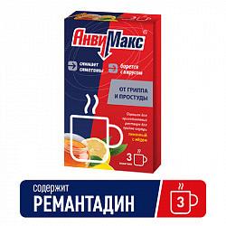 Анвимакс 5г 3 шт. порошок для приготовления раствора для приема внутрь мед-лимон фармвилар сотекс