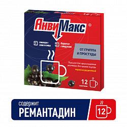 Анвимакс 5г 12 шт. порошок для приготовления раствора для приема внутрь черная смородина фармвилар сотекс
