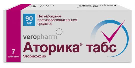 Аторика табс 90мг 7 шт. таблетки покрытые пленочной оболочкой, фото №1