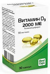 Витамин d3 (холекальциферол) 2000ме капсулы 570мг 90 шт.