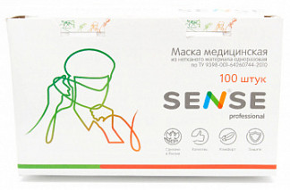Сенс маска медицинская из нетканного материала одноразовая 100 шт.