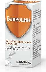 Банеоцин 10г порошок