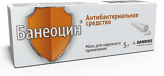 Банеоцин 5г мазь для наружного применения