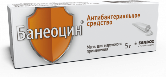 Банеоцин 5г мазь д/наружного применения, фото №1