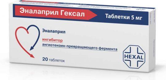 Эналаприл гексал 5мг 20 шт. таблетки salutas pharma, фото №1