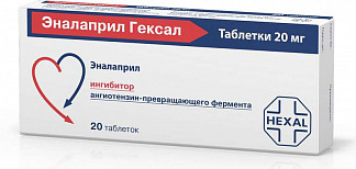 Эналаприл гексал 20мг 20 шт. таблетки salutas pharma