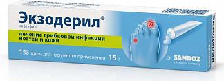 Экзодерил 1% 15г крем для наружного применения