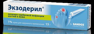 Экзодерил 1% 15г крем д/наружного применения