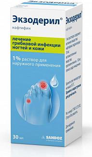 Экзодерил 1% 30мл раствор для наружного применения globopharm pharmazeutische productions u