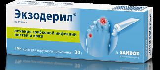 Экзодерил 1% 30г крем д/наружного применения