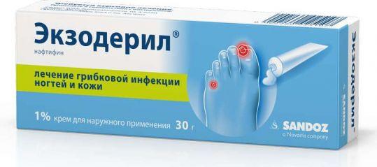 Экзодерил 1% 30г крем для наружного применения, фото №1