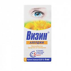 Визин алерджи 0,05% 4мл капли глазные
