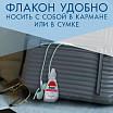 Визин классический глазные капли, пластиковый флакон, 15 мл, фото №4
