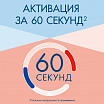 Визин классический глазные капли, пластиковый флакон, 15 мл, фото №8