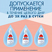 Визин классический глазные капли, пластиковый флакон, 15 мл, фото №9