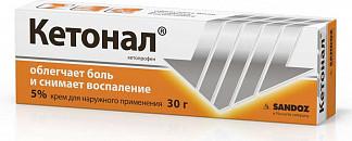 Кетонал 5% 30г крем для наружного применения