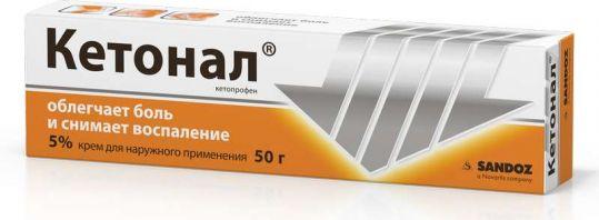 Кетонал 5% 50г крем для наружного применения, фото №1