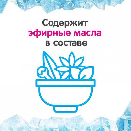 Гексорал 0,1% 200мл раствор, фото №4