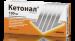 КЕТОНАЛ 100мг N12 суппозитории