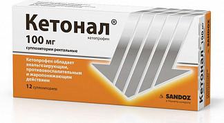 Кетонал 100мг 12 шт. суппозитории