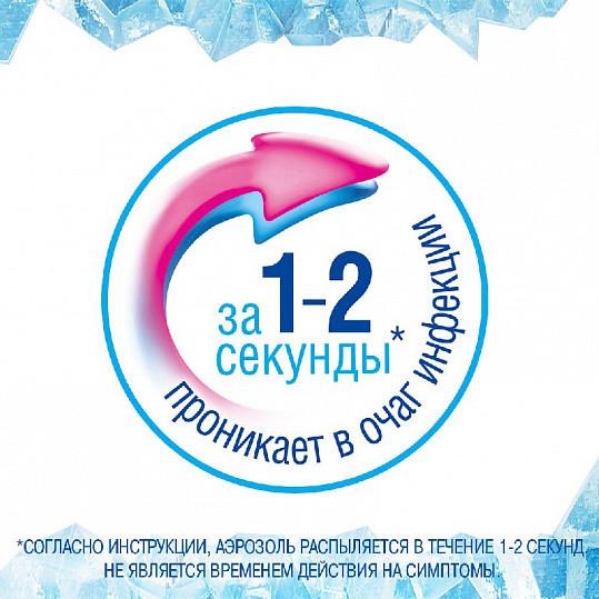 Гексорал аэрозоль местного применения, 0,2%, 40 мл, фото №6