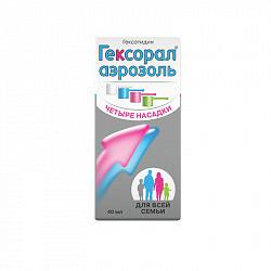 Гексорал аэрозоль от боли в горле для местного применения, 0,2%, 4 насадки, 40 мл