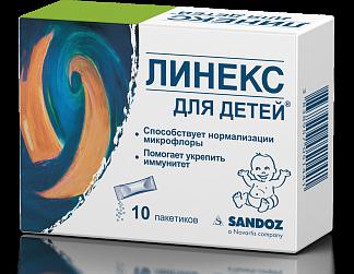 ЛИНЕКС ДЛЯ ДЕТЕЙ 1,5г N10 саше