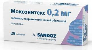 Моксонитекс 0,2мг 28 шт. таблетки