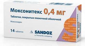 Моксонитекс 0,4мг 14 шт. таблетки