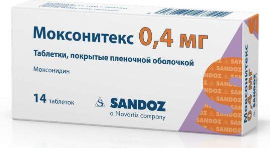 Моксонитекс 0,4мг 14 шт. таблетки, фото №1